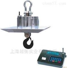 20T耐高温无线吊秤、高精度电子吊钩秤