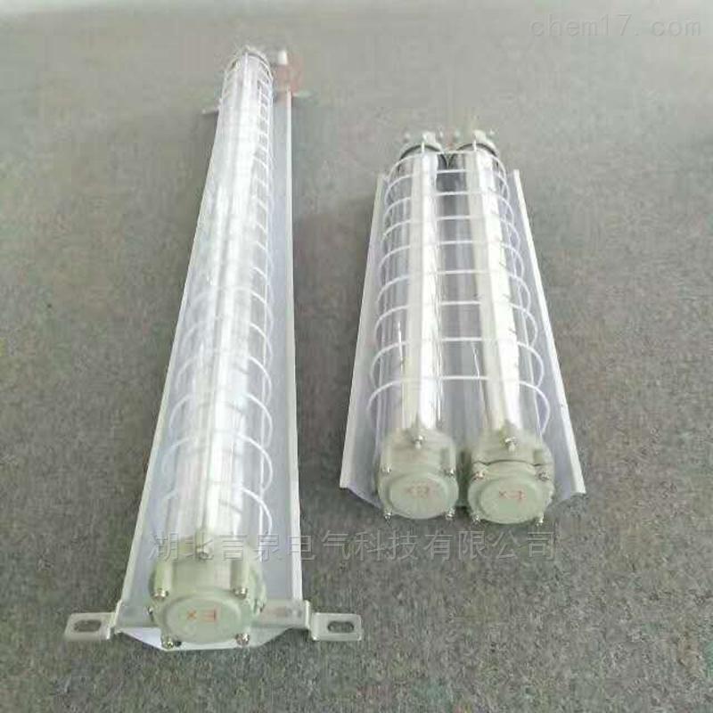 BAY/52-18W双管壁装自带蓄电池防爆荧光灯