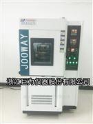 云南巨为品牌臭氧老化试验箱专业供应
