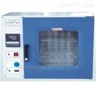DHG-9053A干燥箱(可定时)
