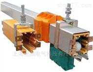 HXTS-4-50/170A多极管式滑触线厂家