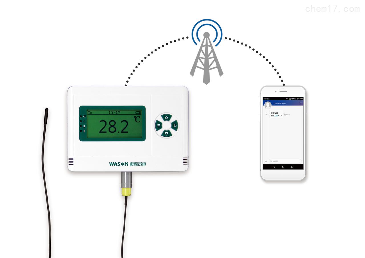 供应新款 短信报警温度记录仪