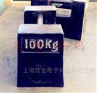 M1级标准不锈钢20g砝码