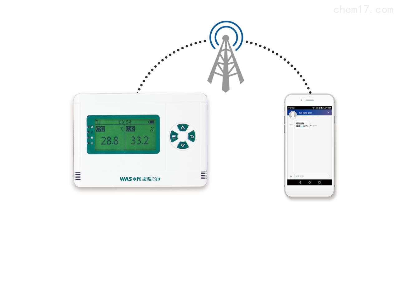 供應新款短信報警溫濕度記錄儀(廠家直銷)