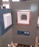 高温箱式电阻炉SGM.M25/17A(250×400×250)