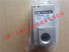 SMC*VTA301-02气控阀