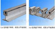 不锈钢铝复合滑触线价格