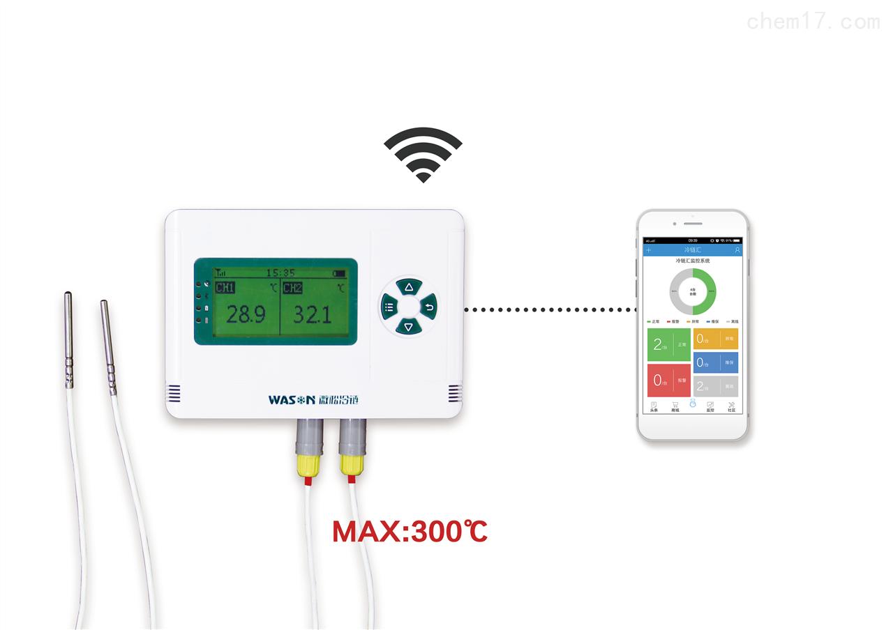 GPRS雙高溫溫度記錄儀