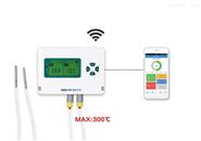GPRS双高温温度记录仪