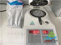 石墨粉快速水分测定仪检测范围