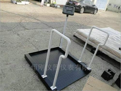 咸阳医用轮椅体重秤 厂家直供电子轮椅秤