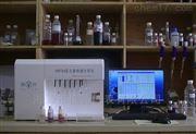 DHF84高嶺土陶瓷原料分析儀