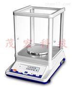 200g天平电子秤0.001g分析天平
