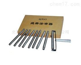 QXG型線棒涂膜涂布器
