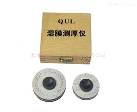 QUL濕膜厚度儀