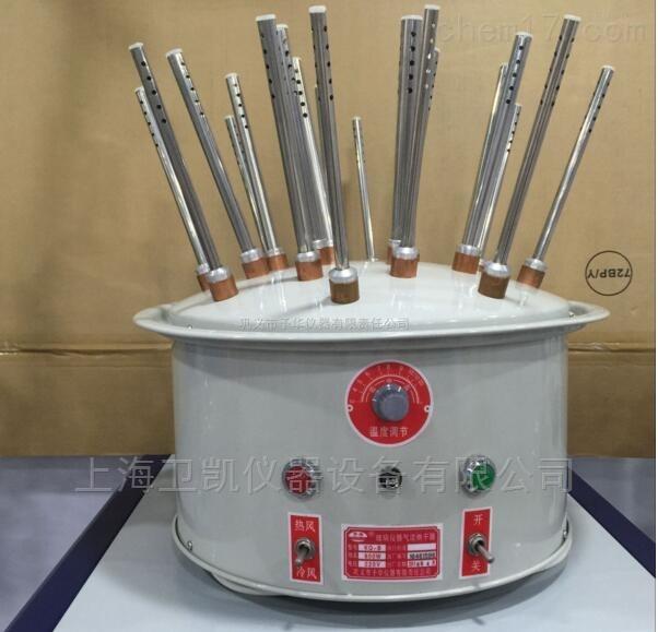 上海卫凯仪器设备有限公司