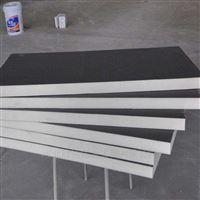 600*1000*70聚氨酯复合保温板