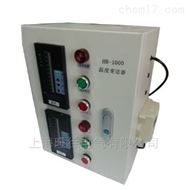HB-1000型温度变送器