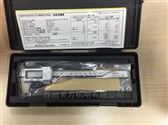 三丰防水数显卡尺500-762-20 防护等级IP67