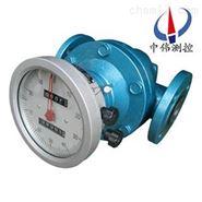 氣體腰輪流量計