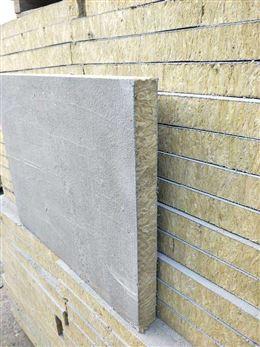 同江市GF 砂浆水泥岩棉复合板厂家销售