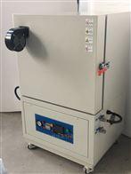 DZF系列600度高温真空干燥箱