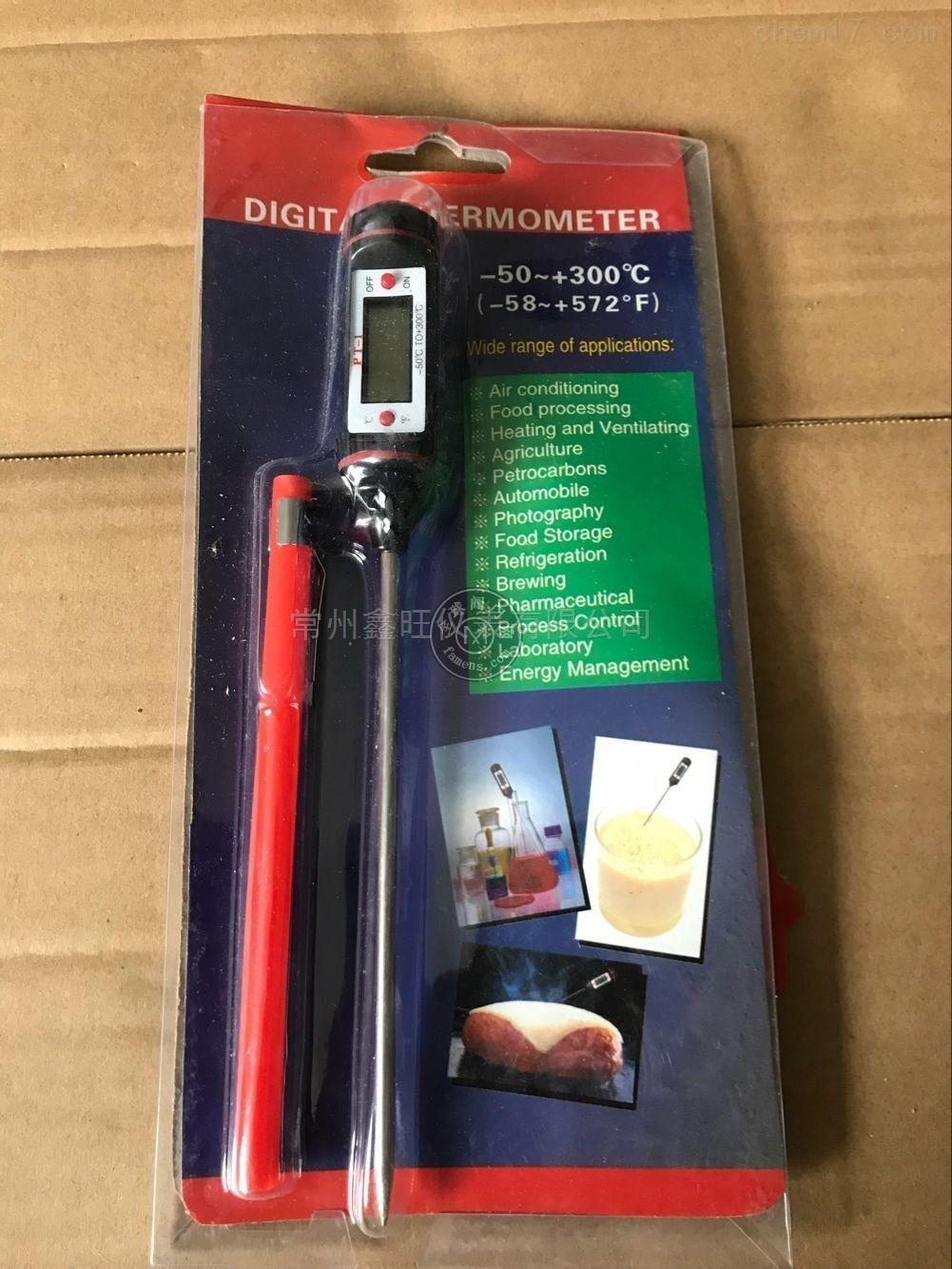 PT-1食品中心溫度計