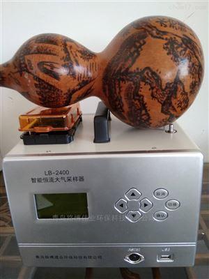 LB-2400智能双气路恒流大气采样器大学科研院校专用