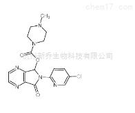 原料药43200-80-2 佐匹克隆 Zopiclone 化学品
