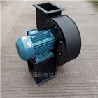 DE-250上海离心风机,梁瑾不锈钢离心鼓风机现货