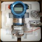 3051TG5A高压力变送器