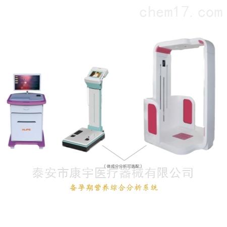 泰安市康宇医疗器械有限公司