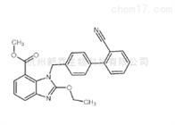 化学品原料药阿齐沙坦及其中间体139481-44-0 Azilsartan