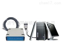 TR-ZRY-2D智能热原仪