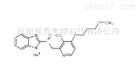 原料药117976-90-6 雷贝拉唑钠及其中间体 化学品