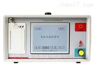 GCCI-P全自动电容电流测试仪(三角法)