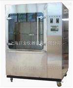 湖北耐水试验箱JW-FS-1000