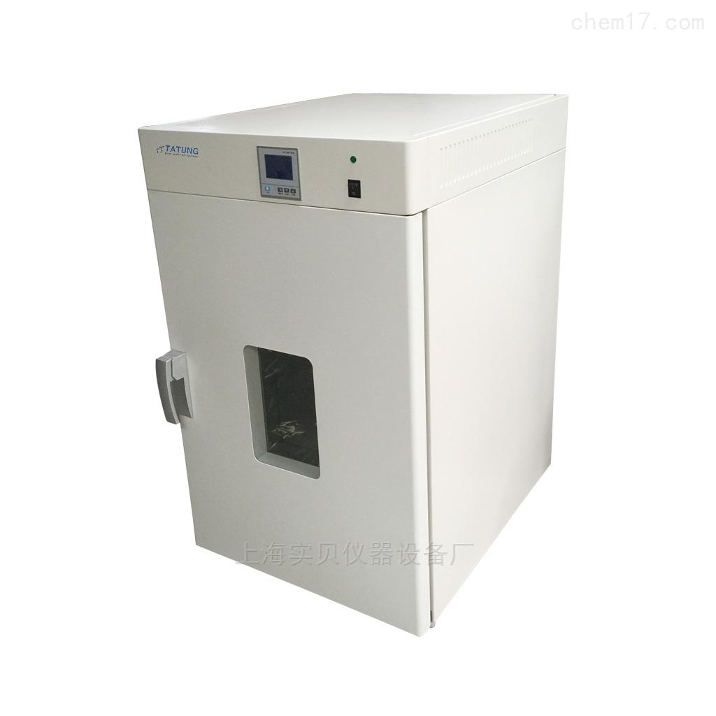 电热恒温鼓风干燥箱烘箱LD-140