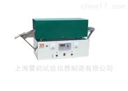 雷韵-KH-2快速连续灰分测定仪