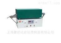 KH-2雷韵-KH-2快速连续灰分测定仪
