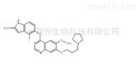 原料药西地尼布 288383-20-0 recentin化学品