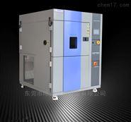 数控高低温度冲击试验箱