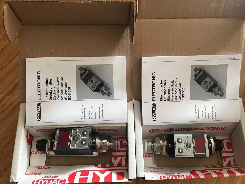 贺德克EDS 345-1-016-000 压力继电器
