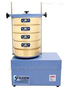 进口吉尔森GIlSON震荡筛分仪SS-12RF泰勒筛