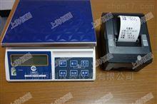 3kg标签打印桌型电子秤 小型桌面秤多少钱