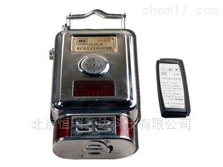 北京瓦斯传感器