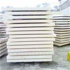 1200*600聚苯颗粒保温板 轻质 节能 施工方便