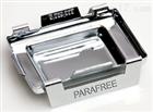 39LC-700-1Leica徕卡Parafree 不锈钢包埋模具