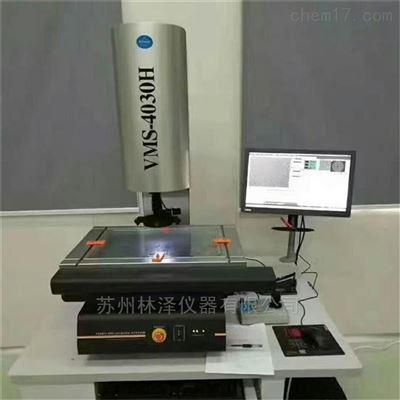 VMS-4030H萬濠全自動二次元