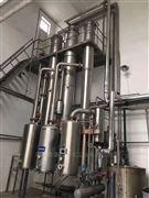 二手浓缩蒸发器价格二手废水处理价格